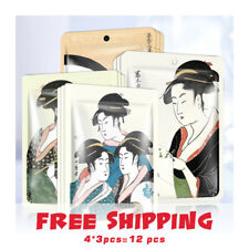 Japan MITOMO Snow-White Trial C Set Face Mask  Skin-Friendly  1 oz x12sheet