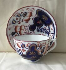 More details for gaudy welsh oyster pattern cup & saucer with pink lustre