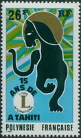 French Polynesia 1975 Sc#285,SG198 26f Tahiti Lion's Club MNH