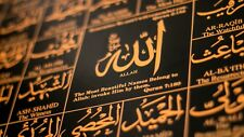 99 Names of Allah (God) Poster