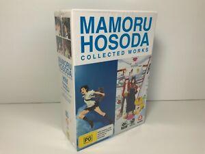 Mamoru Hosoda Collected Works Box Set - R4 Anime - 8 DVD Set - Brand New Sealed!