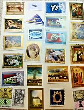 Hungry used stamps large size  Lot # 906