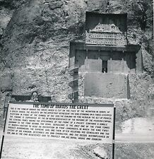 IRAN c. 1960 -  Tombe de Darius le Grand Naqsh-e Rostam - Div 10245