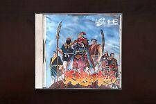 PC Engine Turbo Duo Tenchi wo Kurau Dynasty Warriors Japan game US Seller