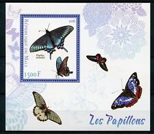 Mali 2016 MNH Butterflies 1v S/S Insects Butterfly Stamps