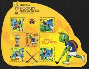 India 2018 MNH Odd Unusual Shape SS, Hockey WC, Sports, Turtle Mascot