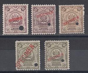 Peru Sc O28-O30 MLH. 1909-14 Officials w/ SPECIMEN ovpt, 5 different