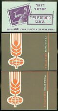 ISRAEL : 1949 U.P.U. Complete Booklet + 2 Freedom From Hunger Complete Booklets.