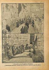 Jewish Juifs Mur des Lamentations Western Wall Jerusalem WWI 1918 ILLUSTRATION
