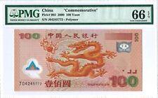 """China 100 Yuan P902 2000 PMG 66 EPQ s/n J04245772 """"Commemorative"""" Polymer"""
