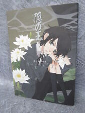 NABARI NO OU Liricamente Yuhki Kamatani Illust Art Book Japan SE56*