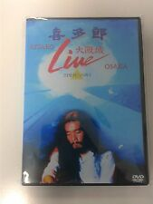 KITARO LIVE OSAKA CONCERT DVD 1983 - DOLBY DIGITAL 5.1 - Collector´s edition