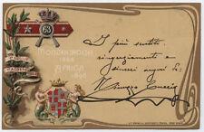 cartolina militare 63° REGGIMENTO FANTERIA