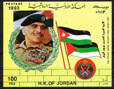 Jordan King Hussein Flags Coat of Arm Souvenir Sheet 1993 MNH
