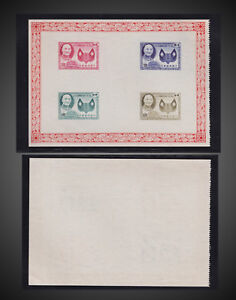 1955 TAIWAN PRES. CHIANG KAI-SHEK RE ELECTION SOUVENIR SHEET NH SCT.114a MI.BLK2