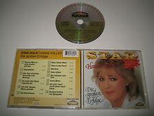 HANNE HALLER/DIE GROSSEN ERFOLGE(CAROSELLO/517 626-2)CD ALBUM