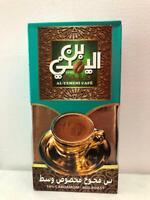 Al Yemeni 10% Cardamon Mid Roast Turkish Coffee 200 gram