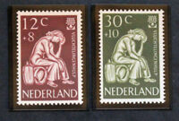 Stamp Netherlands - Yvert and Tellier N°717 & 718 N (Cyn28) Netherlands Stamp