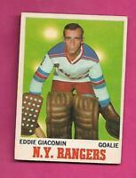 1970-71 OPC # 68 RANGERS EDDIE GIACOMIN GOOD CARD (INV# C7196)