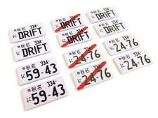 1:10 Scale RC Drift Japanese Mini Plastic Number / License Plates Pair Car