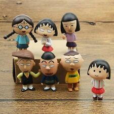 Chibi Maruko-chan 7pcs set pvc figures doll collection anime gift toy new