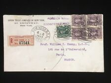 NY NEW YORK 1907 REGISTRED COVER #300+#302 BLOCK/4 (W/FAULT) TO FRANCE