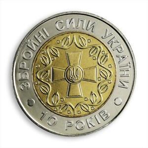 Ukraine 5 hryvnias 10 Years of the Armed Forces Statehood bimetal 2001