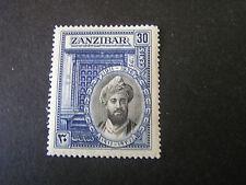 *ZANZIBAR, SCOTT # 216, 1936 25TH ANNIVERSARY REIGN OF BIN HARUB ISSUE MLH