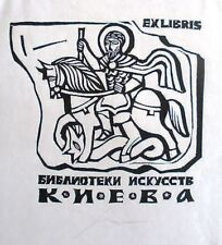 ex-libris exlibris ST GEORGE KILLING the DRAGON art. Ratner