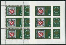 Hungary Ungarn Kleinbogen 2956 Zf A + B postfrisch Michel 30,00 € MNH UPU