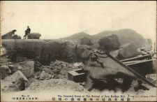 Port Arthur China Battery of East Keikan Hill c1910 Postcard chn