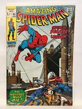 Amazing Spider-Man (Vol 1) #95 VF (8.0) 1st Print Marvel Comics