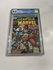 Captain Marvel #33 Marvel Comics CGC 9.0 - Origin Of Thanos 1974