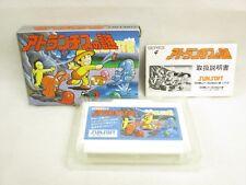 ATLANTIS NO NAZO Famicom Nintendo fc