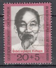 DDR 1970 Mi. Nr. 1602 gestempelt
