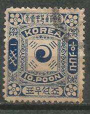 COREA  Scott # 7 usado 1895