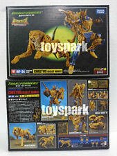 Takara Metal Action Figures