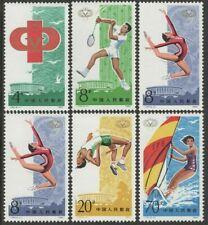 China 1983 J93 5th National Games of China stamp