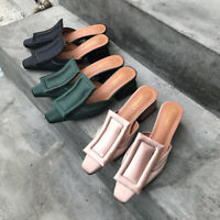 Women's Satin Square Toe Mules Chunky Heel Slipper Casual Sandals Slip On Shoes