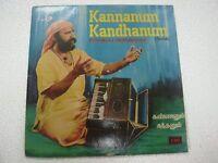 PITHUKULI MURUGADAS religious TAMIL KANNANUM KANDHANUM  RARE LP CLASSICAL vg+