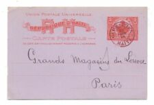 HAITI 1913 2c POSTAL CARD USED TO PARIS