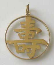 Vintage Oro Amarillo 14 CT redondo chino Carta Charm/Colgante