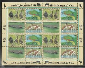 A-17) United Nations New York - Minisheet Endangered Species 1994 MNH/**