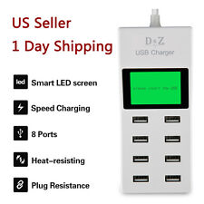 LOT 8 Port USB Power Adapter Smart LED Display Fast Charging Station HUB Charger