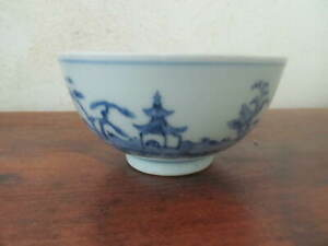 """c.1750 NANKING CARGO CHINESE EXPORT TEA BOWL """"FLYING GEESE"""" Christie's #2678"""
