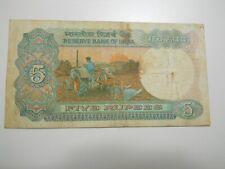 India  Five Rupees Banknote Asia