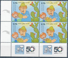 ISRAEL 2010 ANIMATION STAMPS LEFT TAB BLOCK MNH