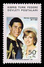 CYPRUS OCCUPIED (TURKISH) 1981 ROYAL WEDDING (PR.CHARLES, L.DIANA) MNH-FREE SHIP