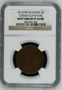 1812 Russia 2 Kopeck NGC Mint Error VF 35 Curved Clip Lamination