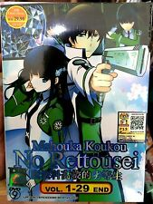 The Irregular at Magic High School (Chapter 1 - 29 End) ~ 2-DVD SET ~English Sub